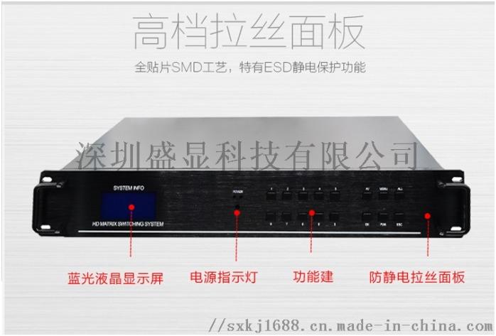 hdmi高清矩陣DVI高清矩陣音視頻高清矩陣131365325