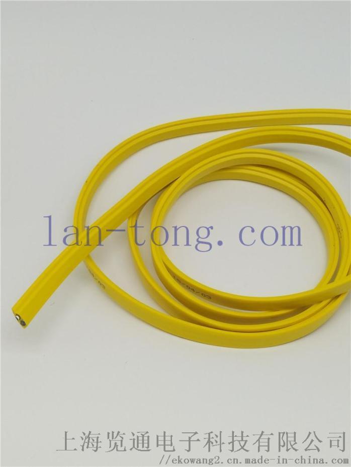 as-i bus电缆