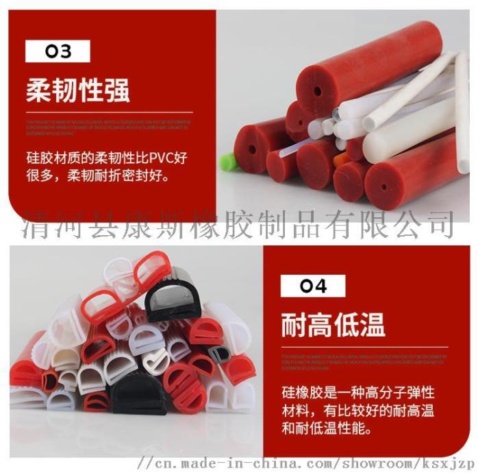 定制硅胶条 硅胶方条 硅胶密封条 耐高温 密封条132219582