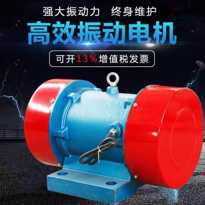 YZS-100-6振动电机 功率7.5KW885642875