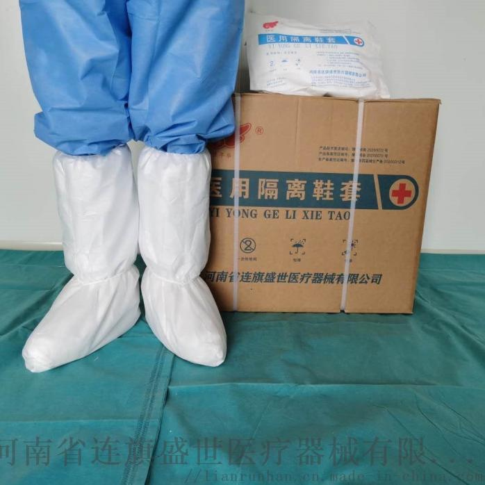 一次性医用鞋套防护高腰鞋套供应商厂家招代理132376152