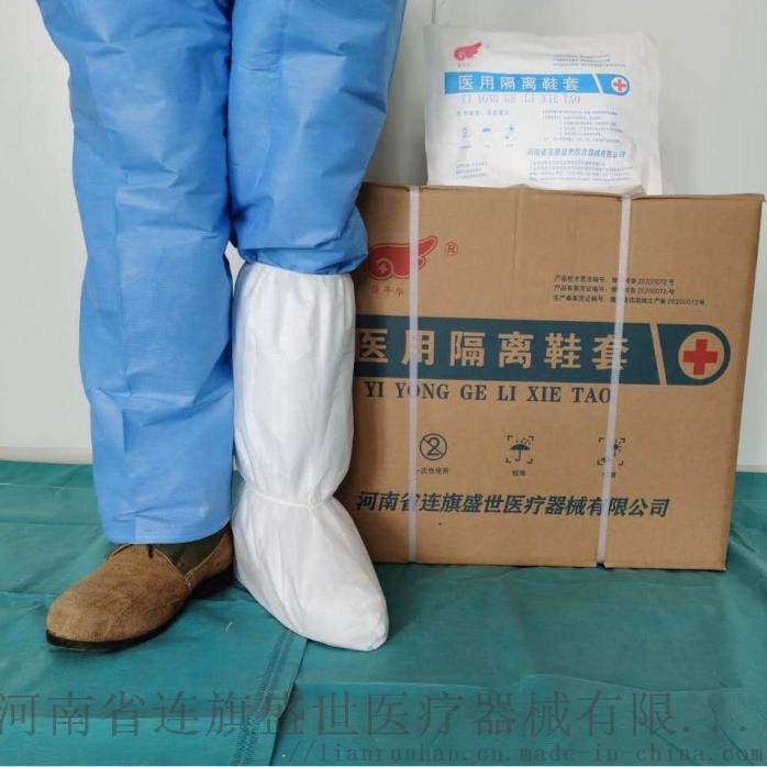 一次性医用鞋套防护高腰鞋套供应商厂家招代理132376162