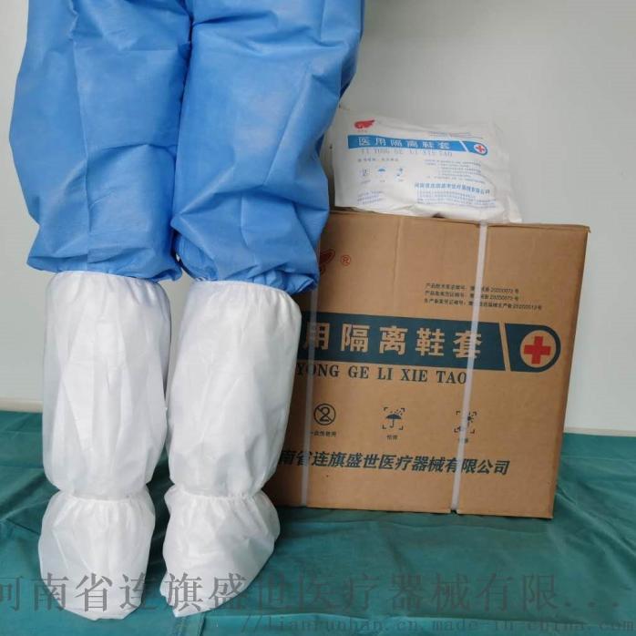 一次性医用鞋套防护高腰鞋套供应商厂家招代理132376172