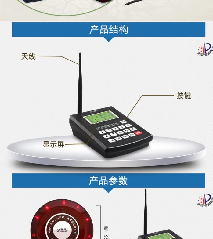 迅铃取餐器180106-2_02