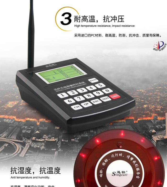 迅铃取餐器180106-2_06