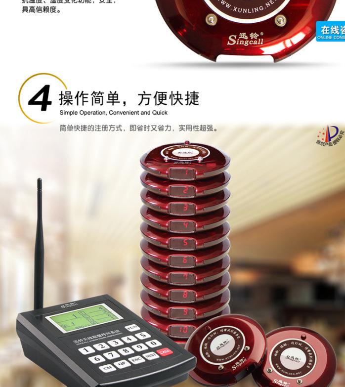 迅铃取餐器180106-2_07