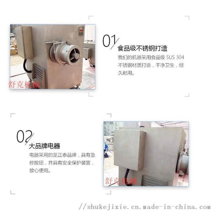 1550286636(1)_副本.jpg
