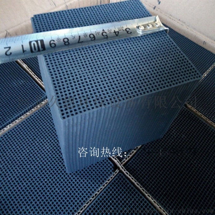 废气处理设备活性炭吸附装置概述大全130565975
