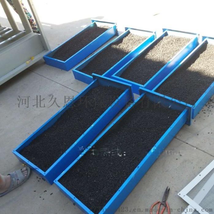 废气处理设备活性炭吸附装置概述大全130565965