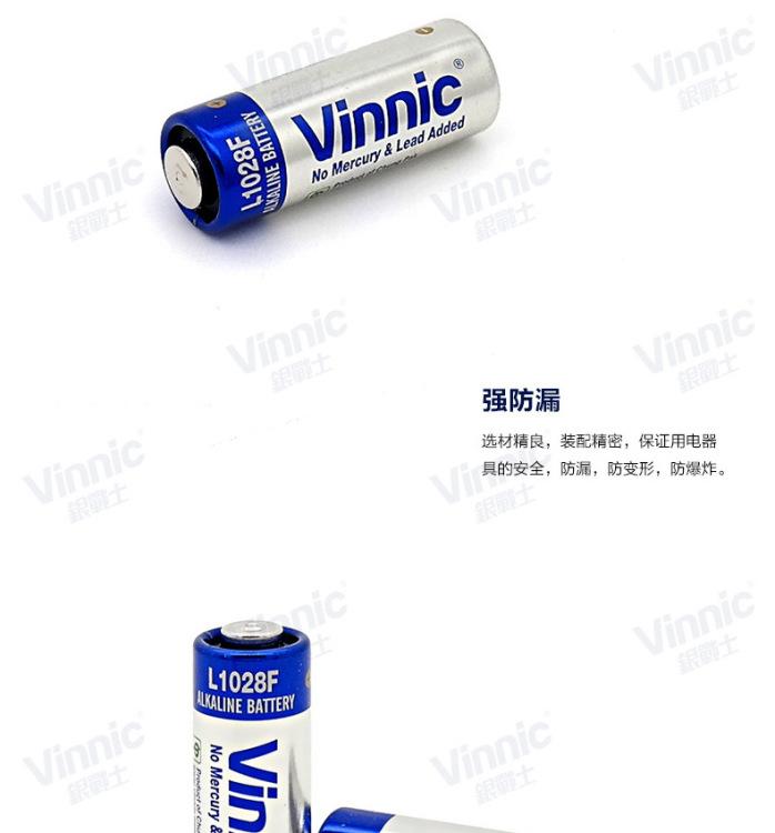 迅铃23A12V电池_05