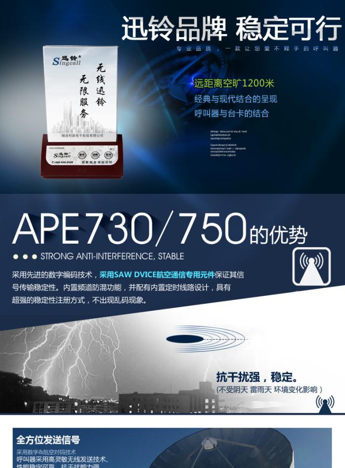APE730---1_02