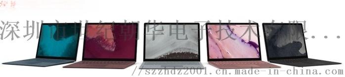 2-Laptop维修.jpg