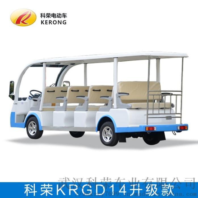 武漢電動觀光車廠家直銷,現貨供應14座電動觀光車858164785