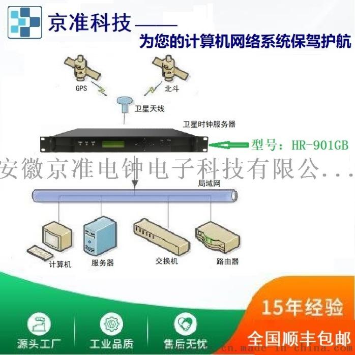 产品图18.jpg