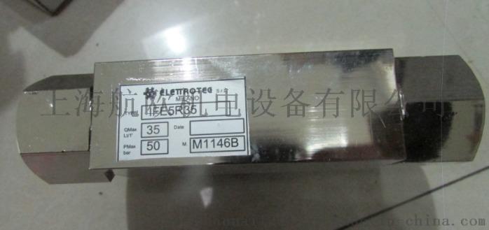 ELETTROTEC压力开关865431932