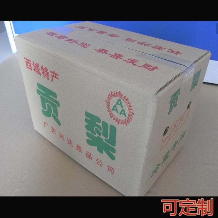 新乡县纸箱包装公司 粉条包装箱 定做纸箱价格133006045