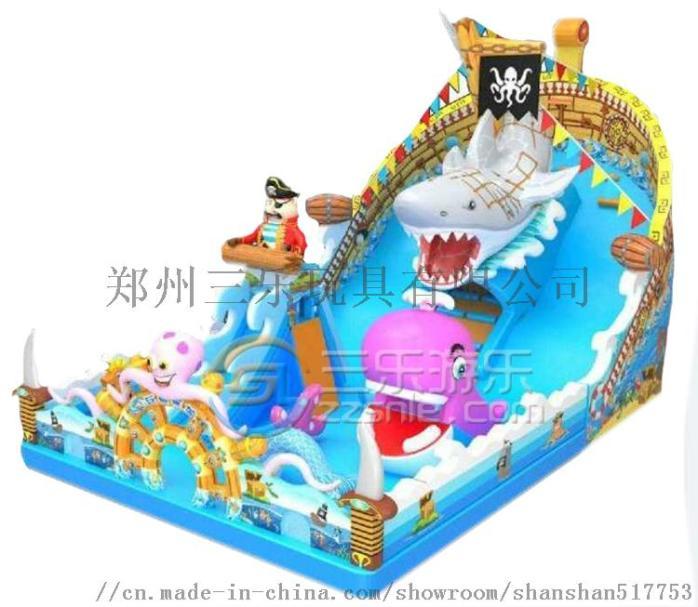 海盜充氣大滑梯.jpg