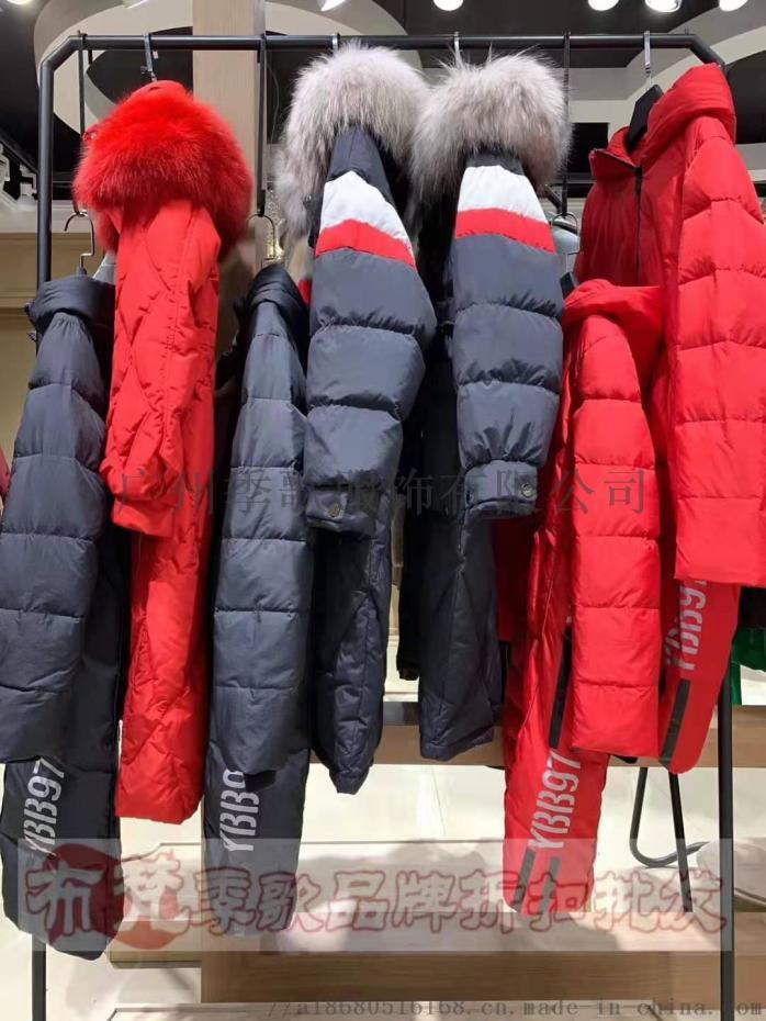 廣州布梵季歌服飾有限公司890551565