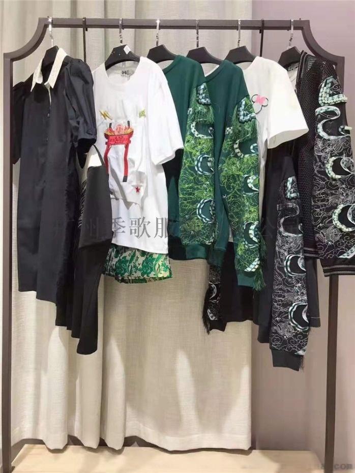 歌莉婭2020春夏品牌折扣女裝批發貨源889630585