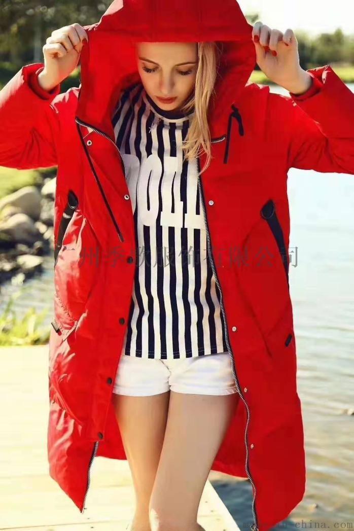 廣州布梵季歌服飾有限公司131038585