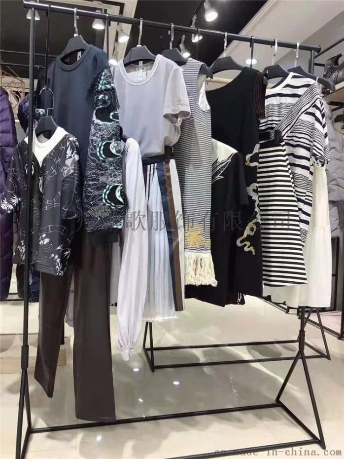 歌莉婭2020春夏品牌折扣女裝批發貨源889630575