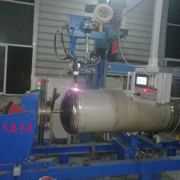环缝自动焊接机.jpg