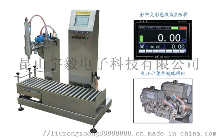自动液体灌装机昆山宇毅电子直销131507775