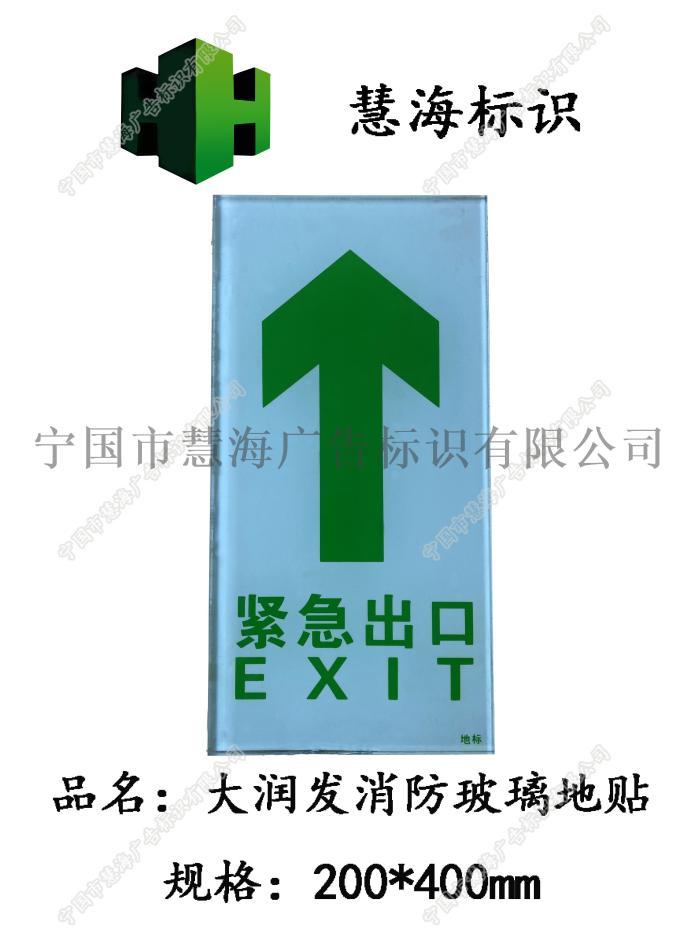 大润发玻璃(3).jpg