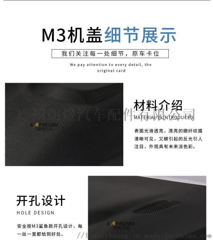 E90改M3_03.jpg