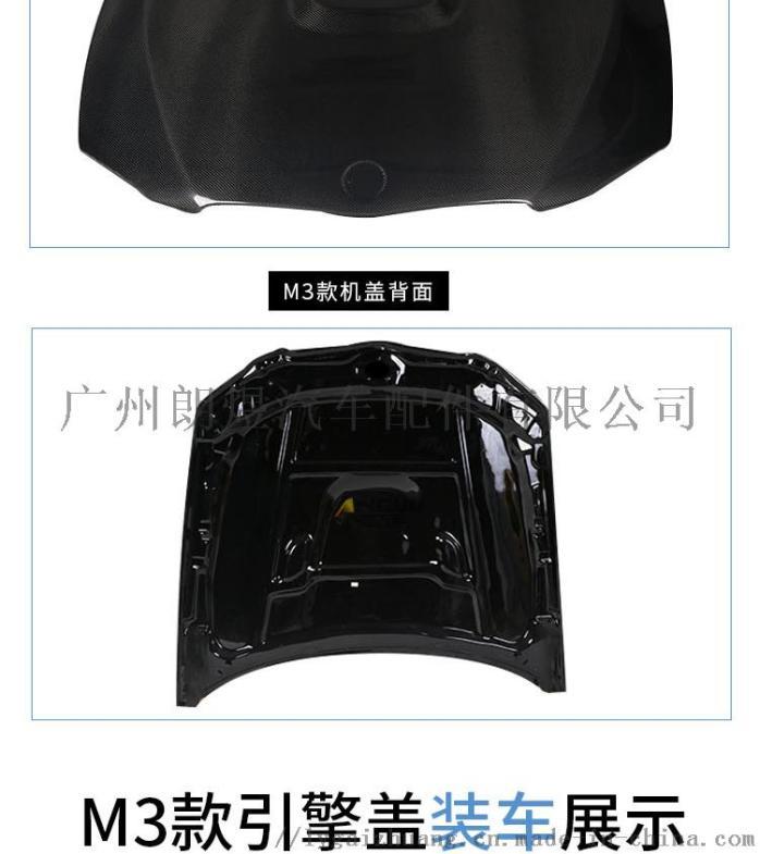 E90改M3_05.jpg