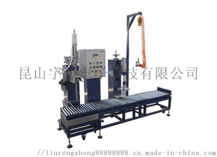 液体灌装生产线宇毅厂家直销108081252