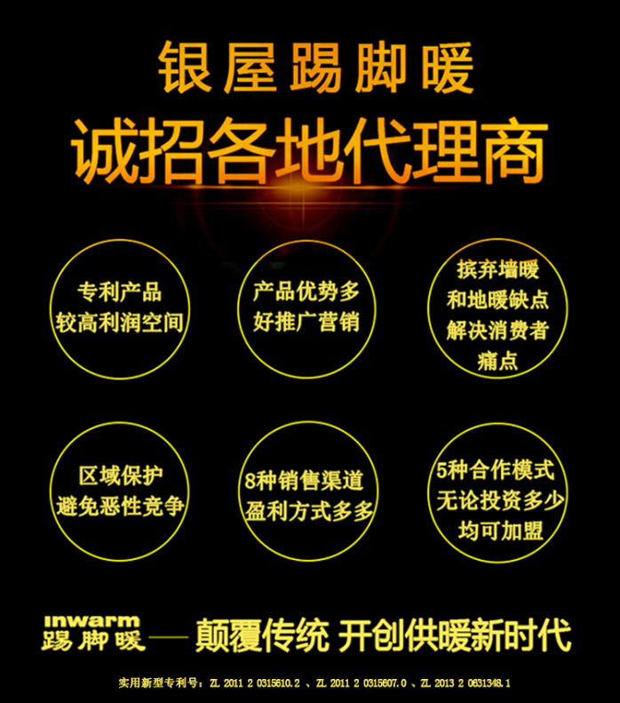1招商圖(無電話).jpg