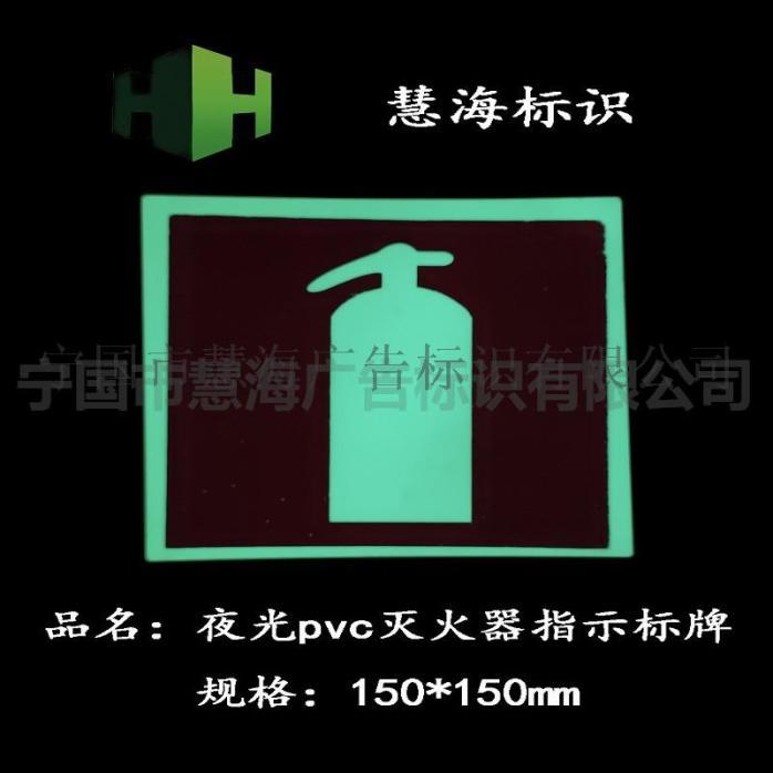 灭火器 150<em></em>x150mm(1).jpg