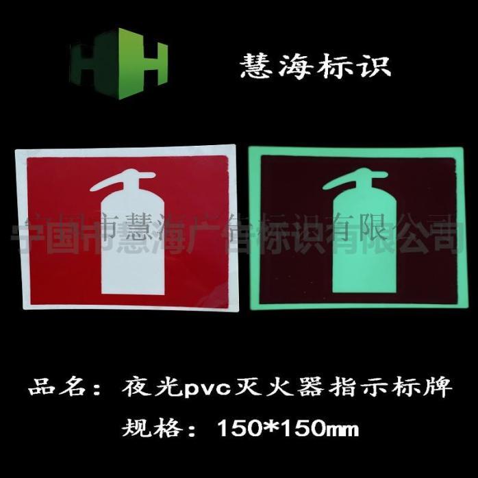 灭火器 150<em></em>x150mm(2).jpg
