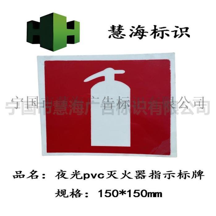 灭火器 150<em></em>x150mm.jpg