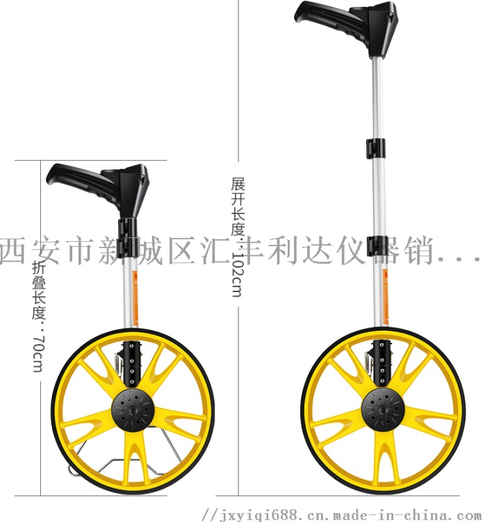 西安測量輪數顯測量輪137,72489292895766805