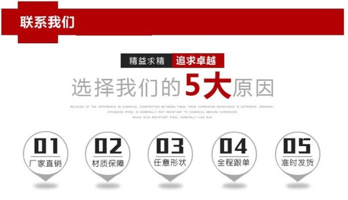 張浦SUS304電器專用鋼帶,301精密鋼帶分條121957715