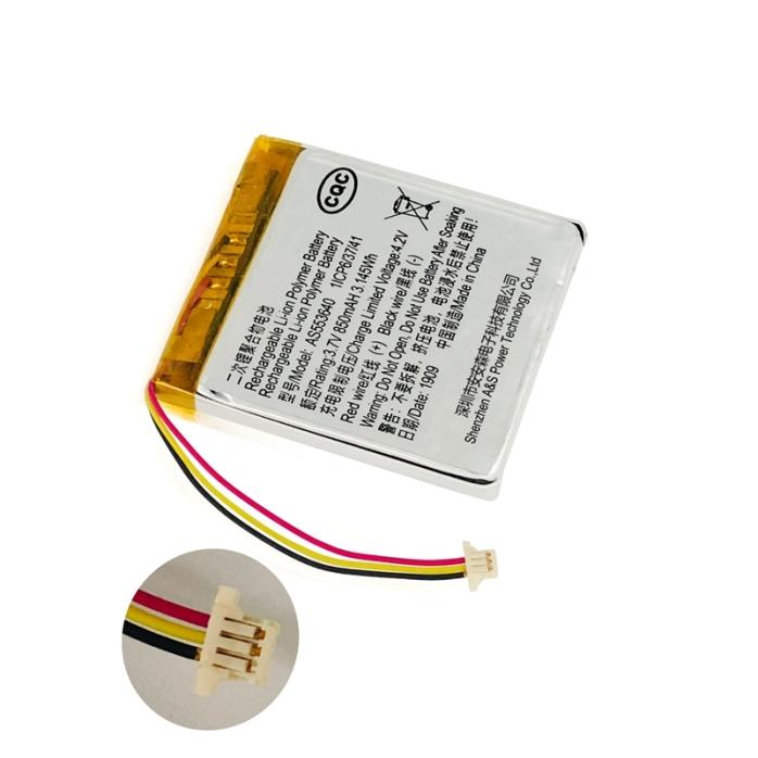 553640 3.7V 850mAh 聚合物电池 (2).jpg