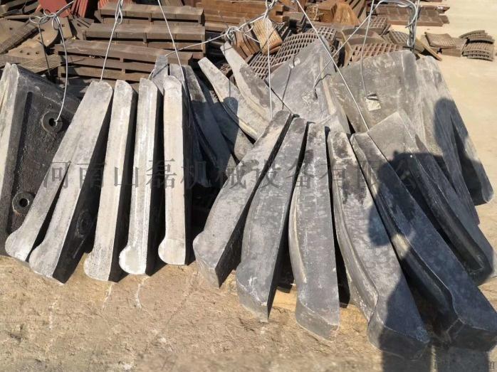 球磨机配件高锰钢衬板 球磨机配件厂家891493505