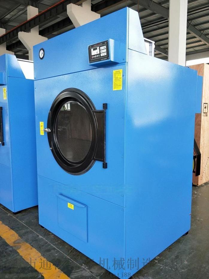 泰州工作服干衣机30公斤报价86460055