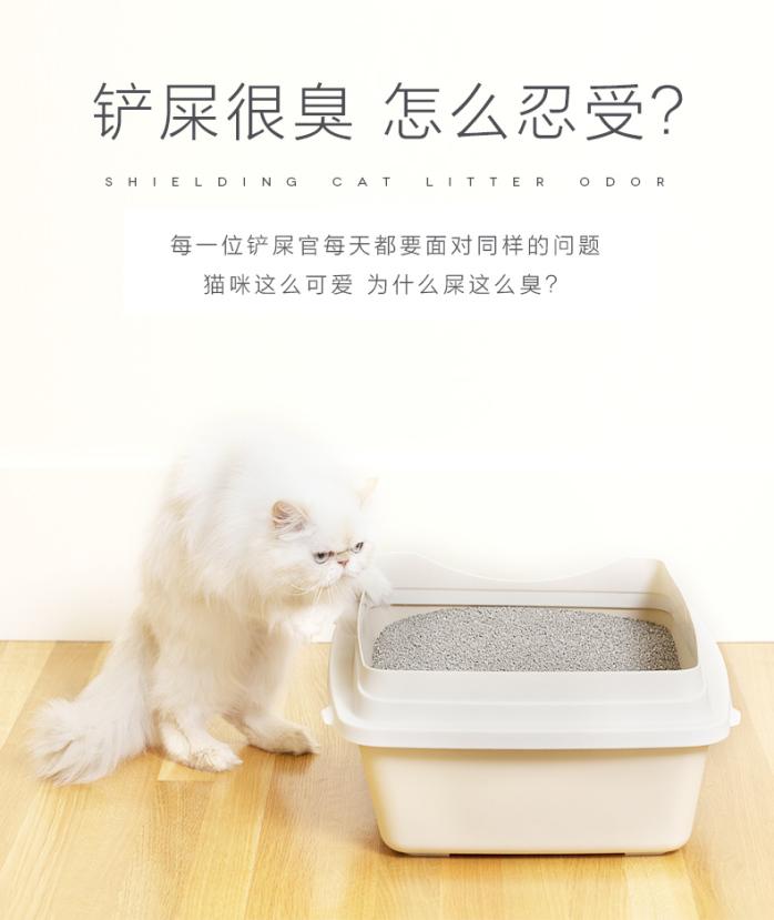 江苏猫砂除异味珠 除臭剂 猫屎伴侣猫砂消臭珠133881105