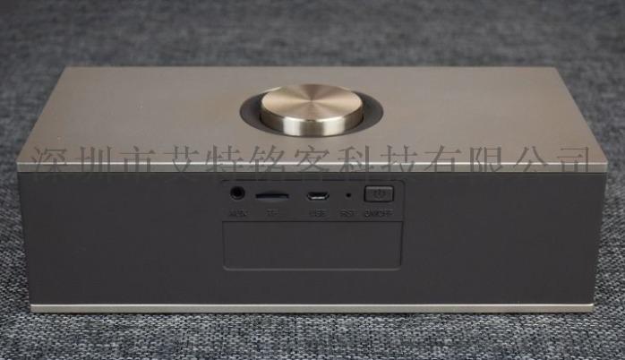 桌面蓝牙音箱艾特铭客诺曼底E300S 多媒体音响892777245