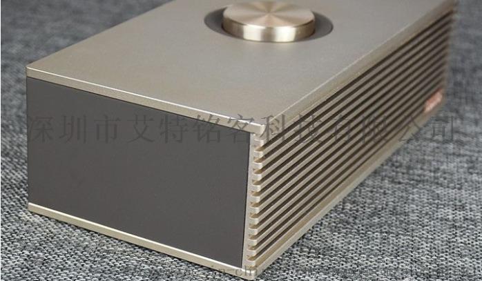 桌面蓝牙音箱艾特铭客诺曼底E300S 多媒体音响132385135