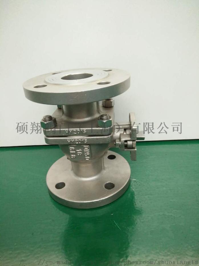 不锈钢高平台球阀Q41F-16P-DN50.jpg