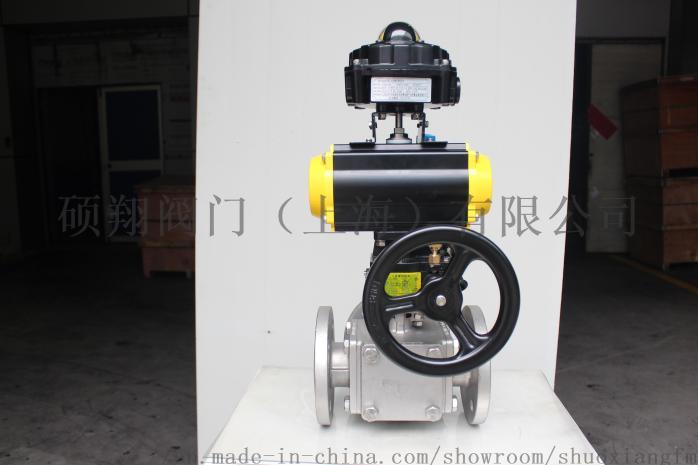 气动不锈钢三通球阀Q644F-25C-DN50.JPG