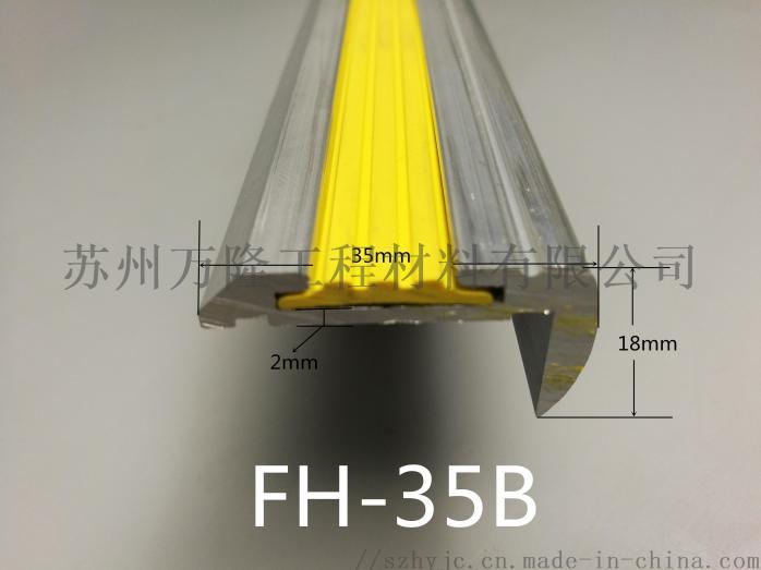 FH-35B.jpg