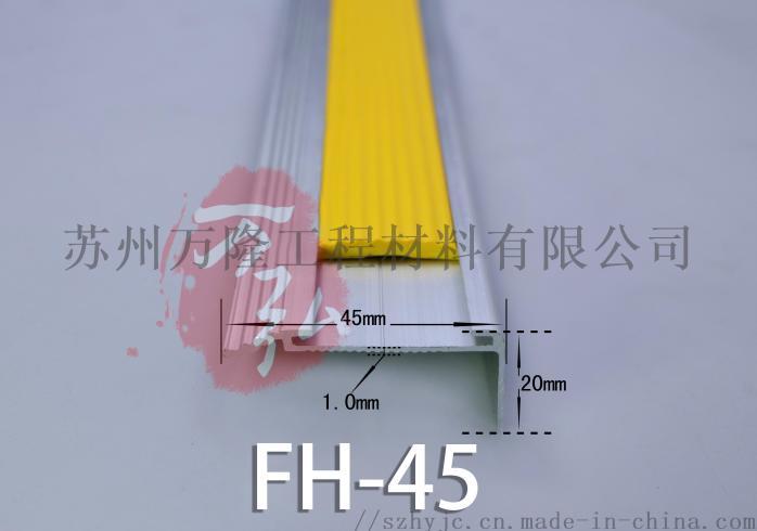 FH-45.jpg