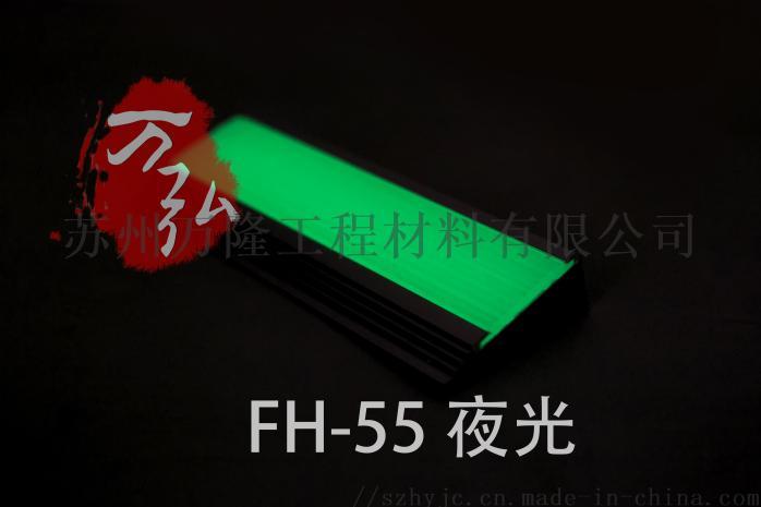 FH-55.jpg