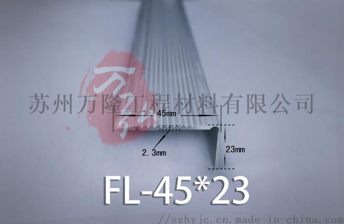 FL-45x23.jpg