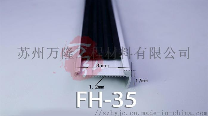 FH-35.jpg